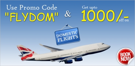 Cheapest Domestic Air Tickets, Domestic flights, Flywithus, Fly with us, Online Air Ticket Booking India Domestic